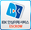 escrow certification image